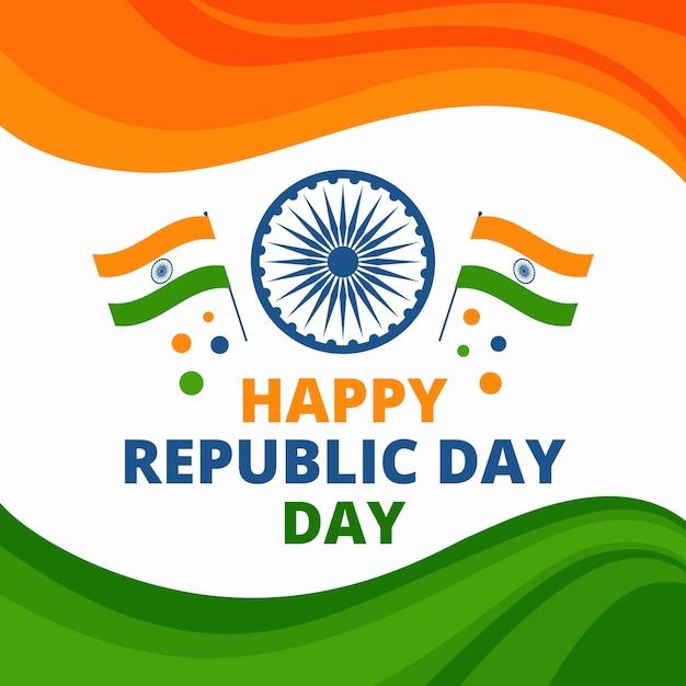 Design plano do dia da república indiana Vetor grátis