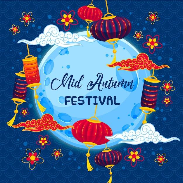 Design plano do festival do meio do outono Vetor grátis