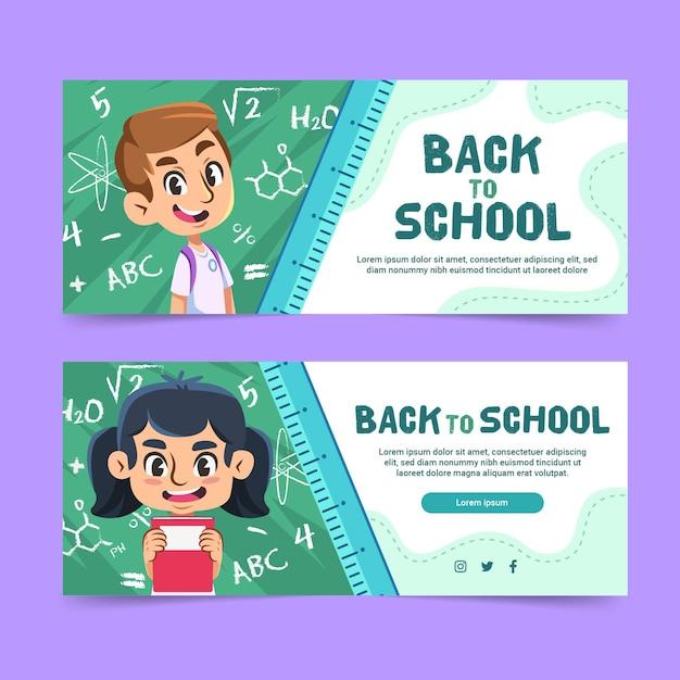 Design plano volta para banners de escola Vetor grátis