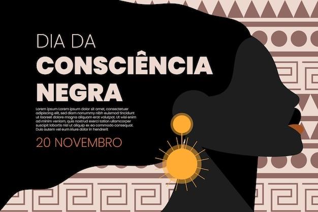 Dia da consciência negra de fundo plano Vetor Premium