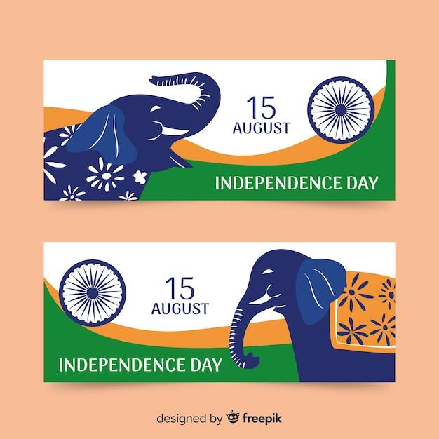 Dia da independência da índia Vetor grátis
