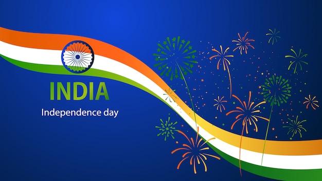 Dia da independência da índia. Vetor Premium