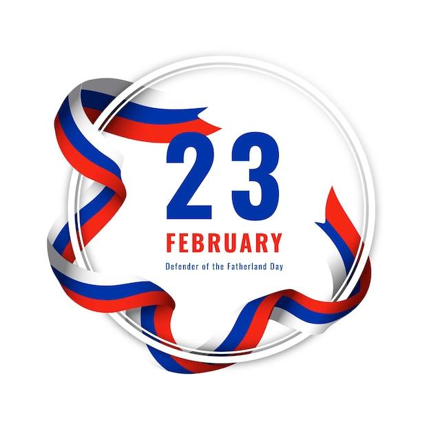 Dia da pátria nacional redondo quadro Vetor grátis