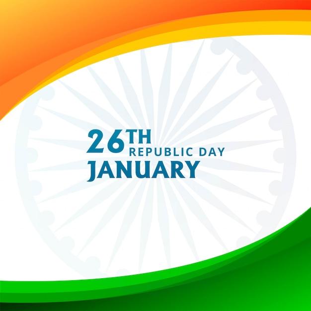 Dia da república indiana do festival da índia com tema elegante bandeira indiana Vetor grátis