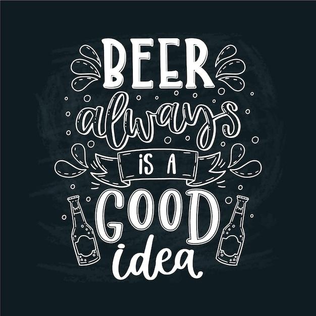Dia internacional da cerveja letras conceito Vetor grátis