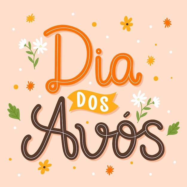 Dia internacional dos avós letras Vetor grátis