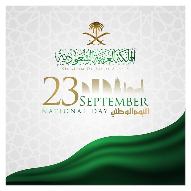 Dia nacional da arábia saudita, 23 de setembro. Vetor Premium
