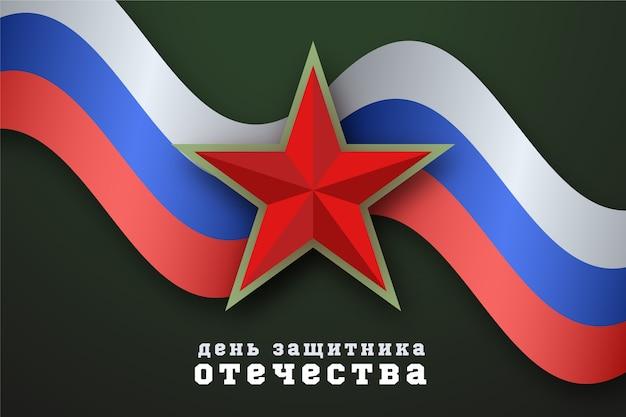 Dia nacional do defensor com estrela e bandeira Vetor grátis