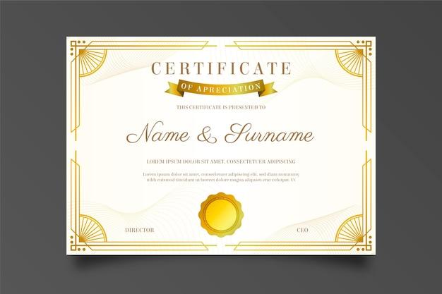 Diploma de agradecimento com moldura dourada e arco de sol Vetor grátis
