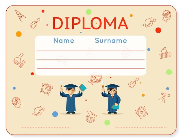 Diploma de crianças em idade escolar. Vetor grátis