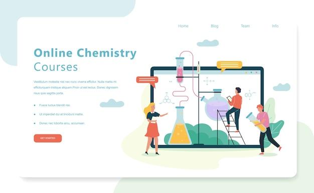 Disciplina de química. cursos de ciências online. ideia de conhecimento e educação. ilustração Vetor Premium