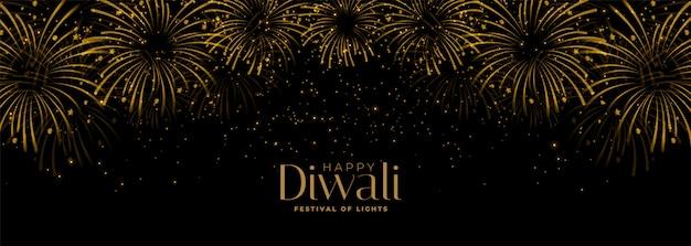 Diwali feliz fogos de artifício preto e ouro banner Vetor grátis