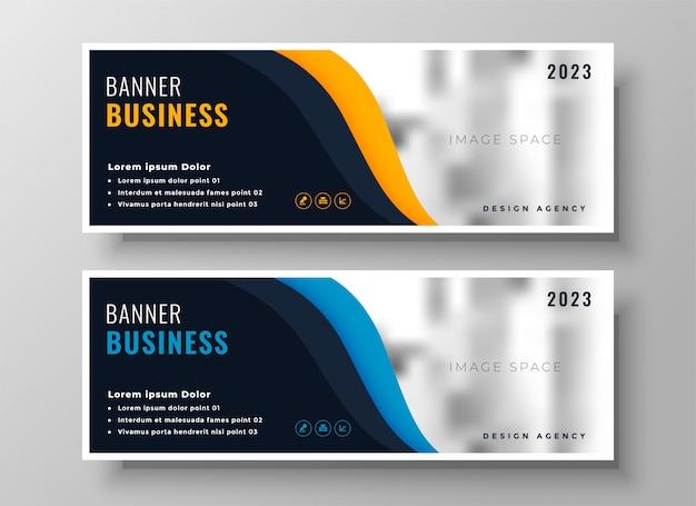 Dois banners de negócios modernos com espaço de imagem Vetor grátis