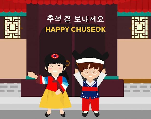 Duas crianças chegando chuseok na frente do portão Vetor Premium