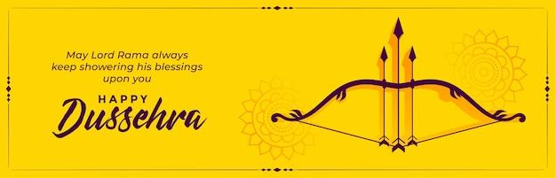 Dussehra feliz deseja banner de celebração com arco e flecha Vetor grátis