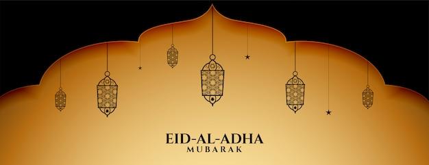 Eid al adha bakrid festival banner Vetor grátis