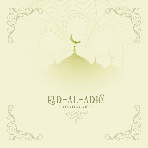 Eid al adha fundo branco com forma de mesquita Vetor grátis