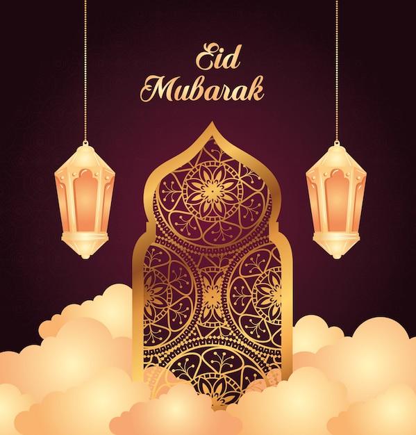 Eid al adha mubarak, feliz festa de sacrifício, com janela árabe e lanternas penduradas Vetor Premium