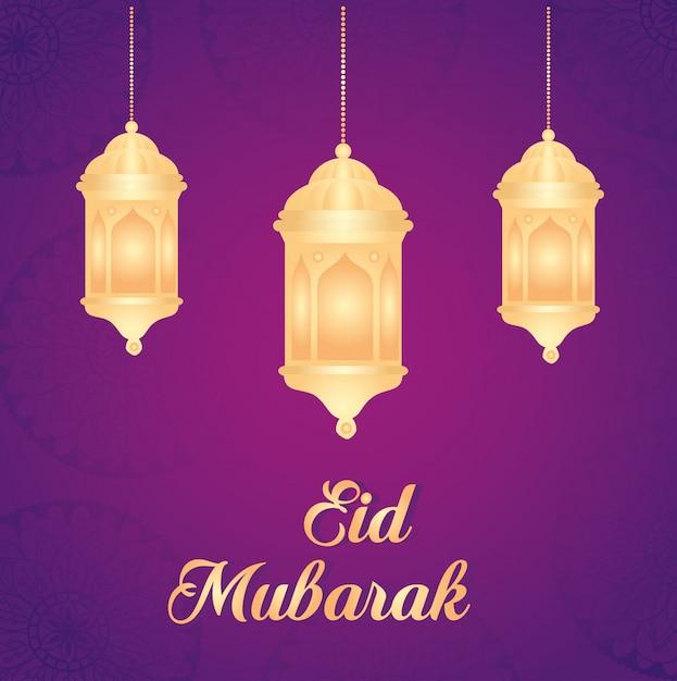 Eid al adha mubarak, feliz festa de sacrifício, com lanternas penduradas decoração Vetor Premium