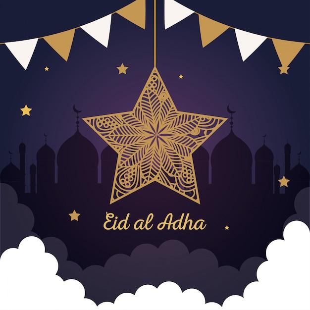 Eid al adha mubarak, feliz festa de sacrifício, estrela com guirlandas penduradas Vetor Premium