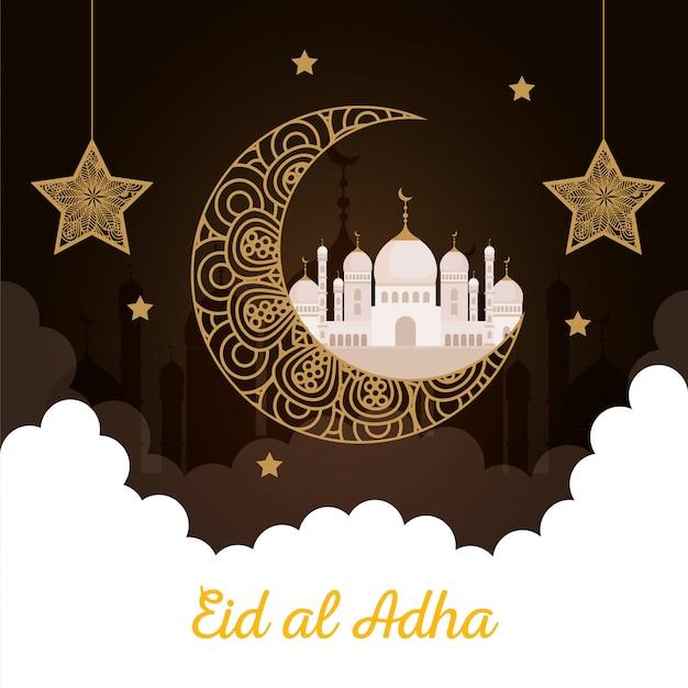 Eid al adha mubarak, feliz festa de sacrifício, lua com mesquita e estrelas Vetor Premium