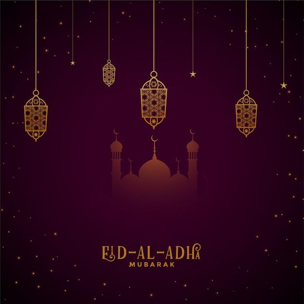 Eid al adha mubarak festival fundo Vetor grátis