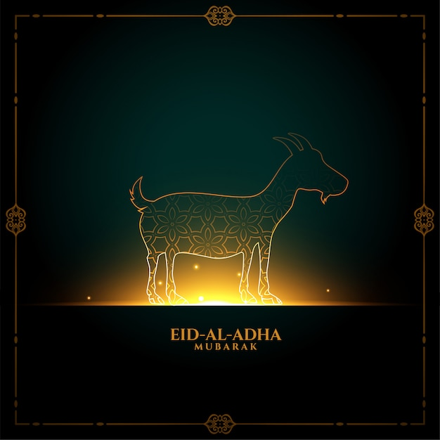 Eid al adha mubarak festival islâmico fundo design Vetor grátis