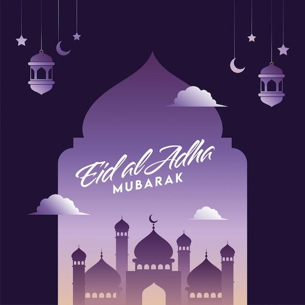 Eid al adha mubarak font com mesquita, luas crescentes de suspensão, lanternas e estrelas decoradas em fundo roxo. Vetor Premium