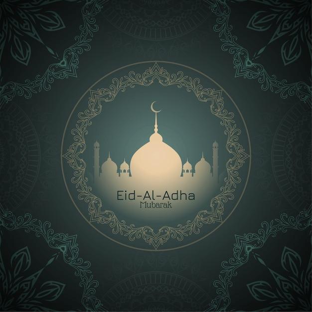 Eid-al-adha mubarak fundo bonito de saudação Vetor grátis
