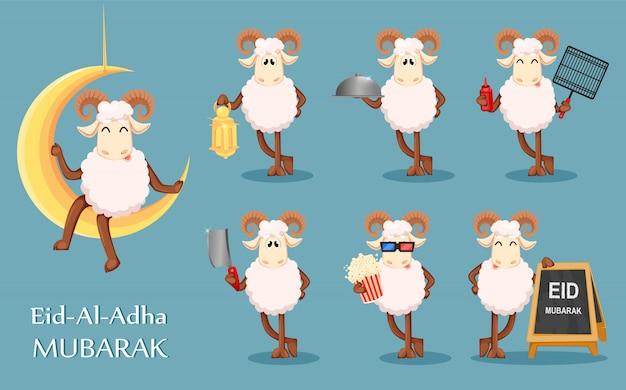 Eid al adha mubarak Vetor Premium