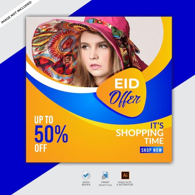 Eid al adha sale, design de banner com ofertas de 50% de desconto. Vetor Premium