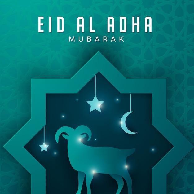 Eid al adha Vetor Premium