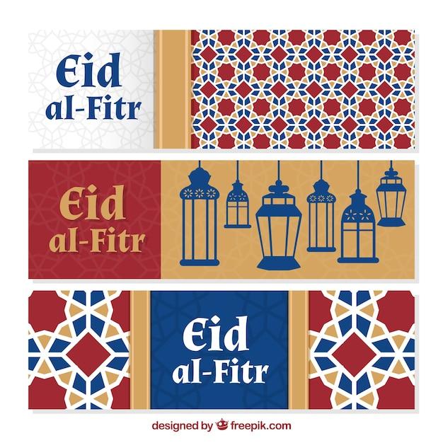 Eid al-fitr fundo decorativo Vetor grátis