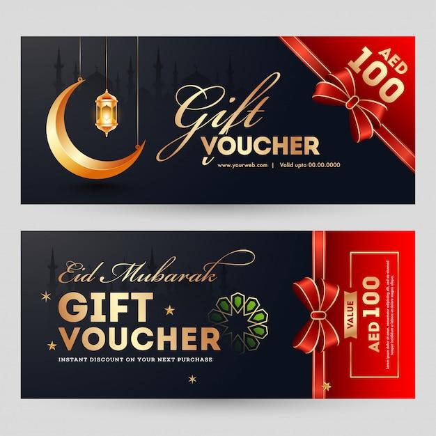 Eid al-fitr mubarak cupom de presente horizontal ou modelo de vale Vetor Premium
