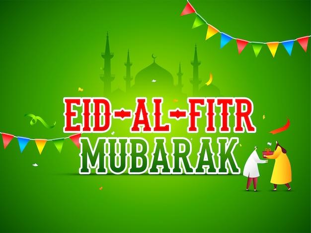 Eid al-fitr mubarak. letras de eid mubarak Vetor Premium