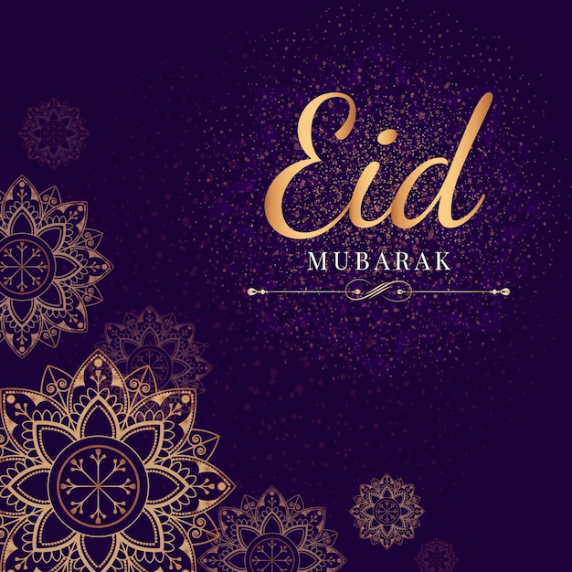 Eid milad un nabi vector Vetor grátis