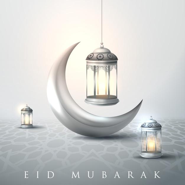 Eid mubarak caligrafia com decorações arabescos Vetor Premium