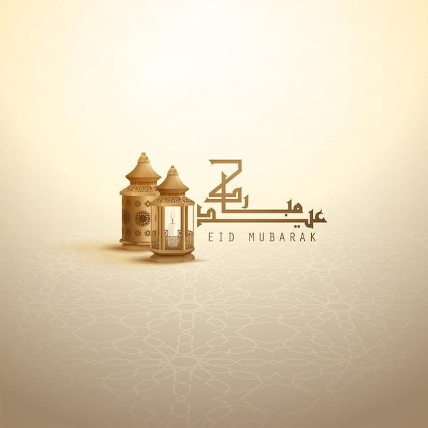 Eid mubarak caligrafia com lanternas Vetor Premium