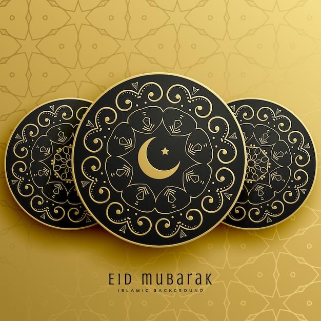 Eid mubarak, cartão, desenho, islâmico, decoração Vetor grátis
