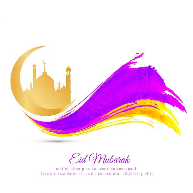 Eid mubarak colorido aquarela de fundo Vetor grátis