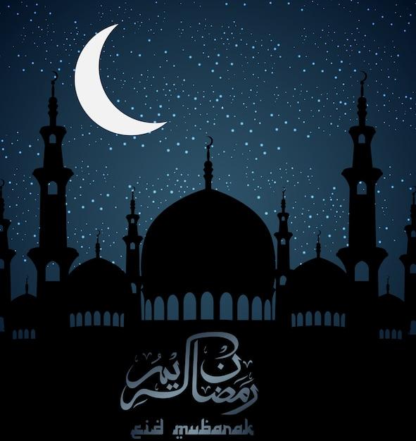 Eid mubarak com mesquita no dia da noite Vetor Premium