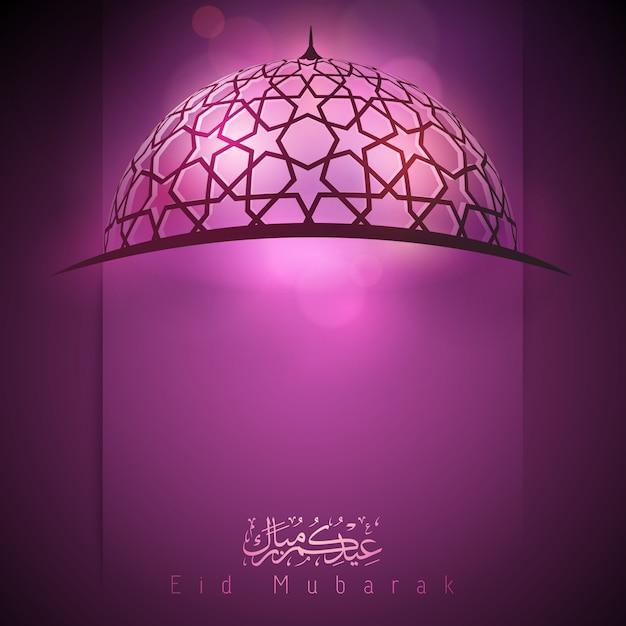 Eid mubarak feixe de luz da cúpula da mesquita para fundo islâmico cartão Vetor Premium