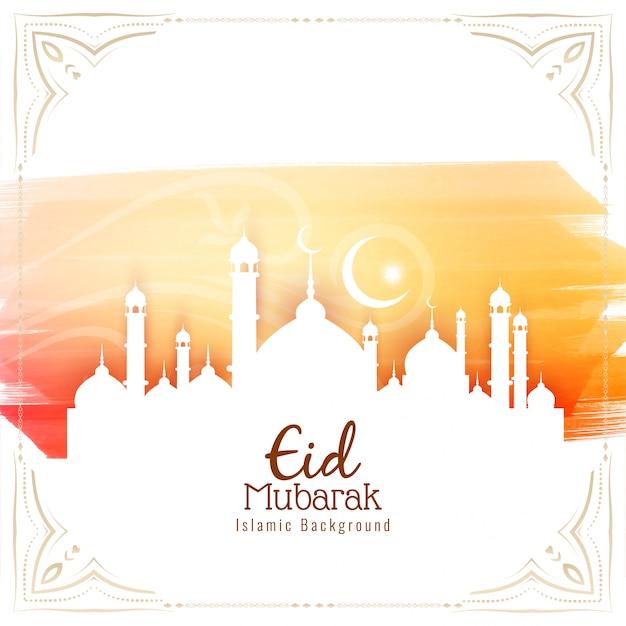 Eid mubarak festival saudação fundo Vetor grátis