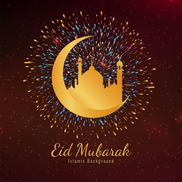 Eid mubarak fundo de fogo de artifício islâmico bonito Vetor grátis
