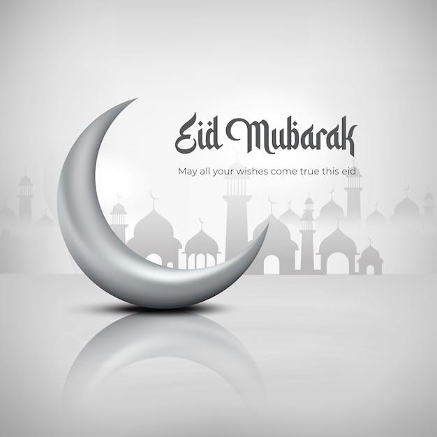 Eid mubarak greyscale vector creative design Vetor Premium