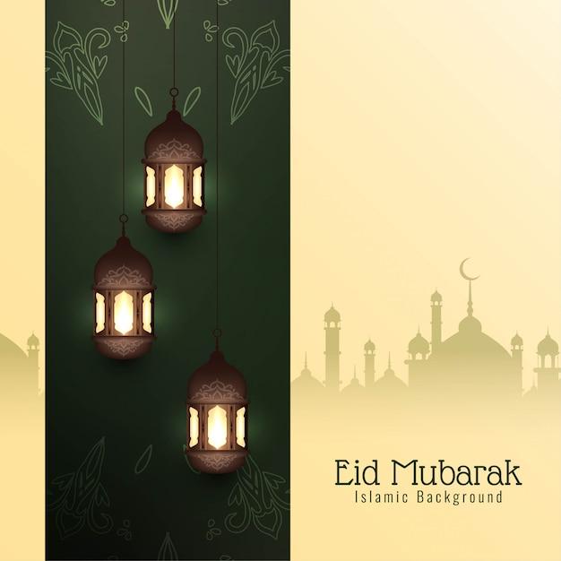 Eid mubarak linda religiosa com lanternas Vetor grátis