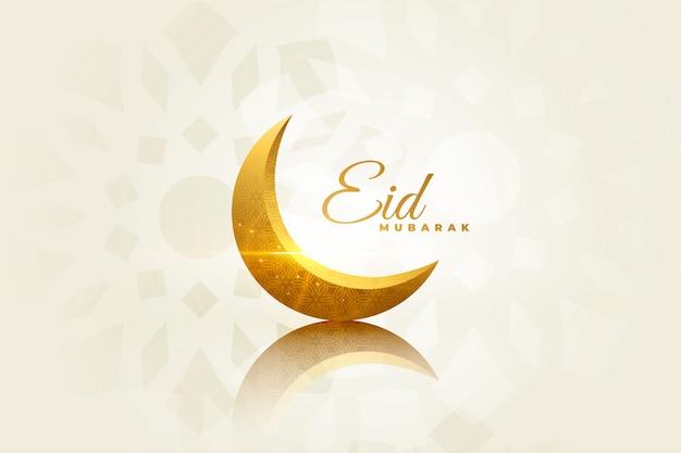 Eid mubarak linda saudação com lua decorativa Vetor grátis