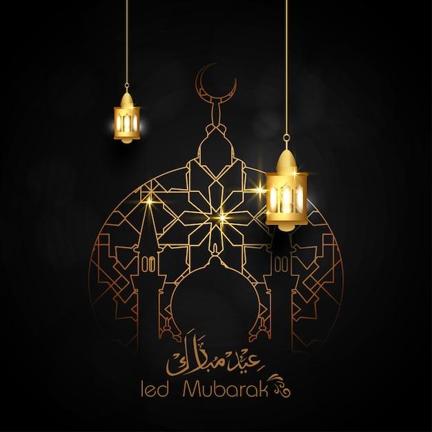 Eid mubarak lindo cartão preto com lanterna islâmica Vetor Premium