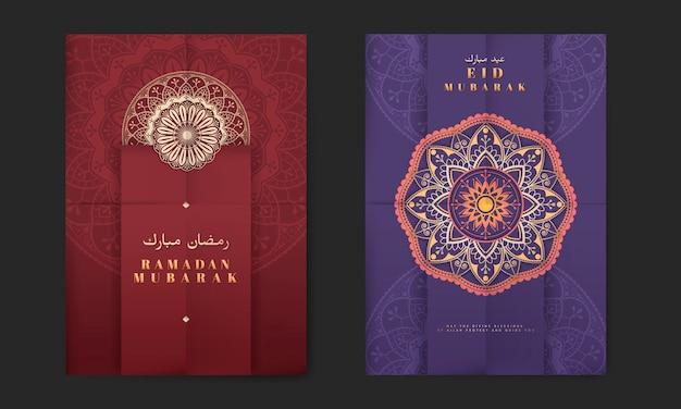 Eid mubarak panfletos Vetor grátis
