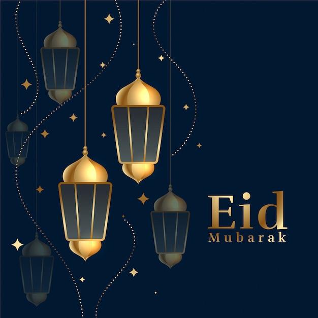 Eid mubarak pendurado lâmpadas decoração fundo design Vetor grátis